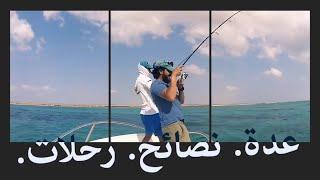 getlinkyoutube.com-طريقة الصيد بالطعم الصناعي من كاياك (لفاح بميارير سوفت) Softbait Fishing