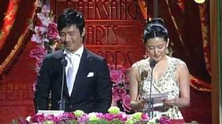 getlinkyoutube.com-Lee Young Ae - Baeksang Award 2007 - announcing winners