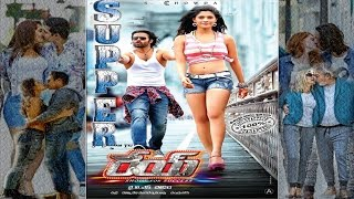 [Supper Hit] Telugu Movies 2015 Full Length Movies Drama Telugu Movies Hindi Dubbed Tollywood Movies