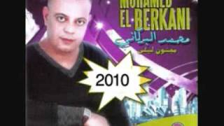 getlinkyoutube.com-Mohamed El Berkani 2o1o - Al3adel 3del