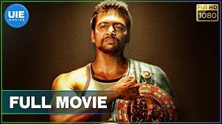getlinkyoutube.com-Bhooloham Tamil Full Movie