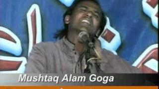 Funny Punjabi Shayari Master (Teacher) by Mushtaq Alam Goga