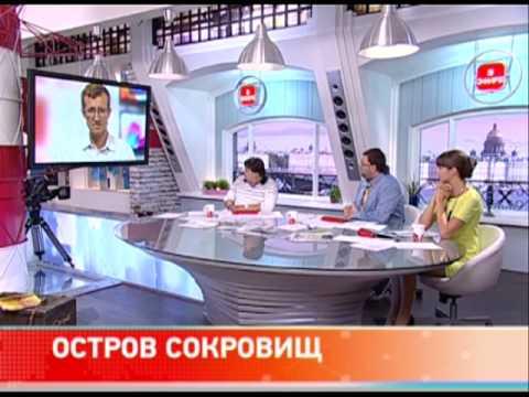 Утро на 5 канале Остров Сокровищ с Владимиром Порываевым.