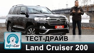 getlinkyoutube.com-Land Cruiser 200 2016 - тест-драйв InfoCar.ua (Тойота Ленд Крузер 2015)