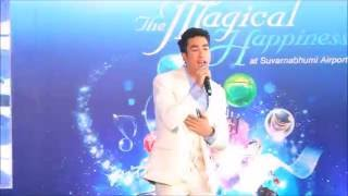 getlinkyoutube.com-Nadech Kugimiya /[HD] โชว์ร้องเพลง คนมันรัก @ The Magical Happiness at Suvarnabhumi Airport