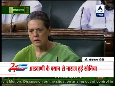 Angry Sonia Gandhi at combative best in Lok Sabha‎