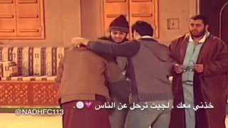 getlinkyoutube.com-ياصديّقي ، عبدالكريم الحربي ، عبدالرحمن الخضيري