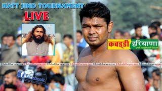 HATT JIND KABADDI TOURNAMENT LIVE  || KABADDI HARYANA ||