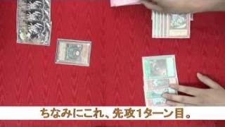 getlinkyoutube.com-遊戯王裏CKカップパート3リチュアデッキ対ニードルワーム