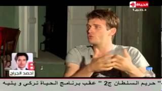 getlinkyoutube.com-كيفانش تيتليوغ - برنامج الحياة تركي | الحلقة كاملة