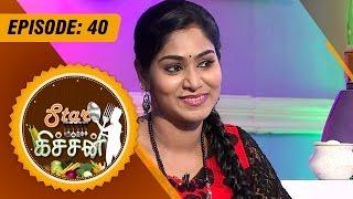 getlinkyoutube.com-Star Kitchen -   (14/08/2015)   Actress kavitha's Special Cooking - [Epi-40]