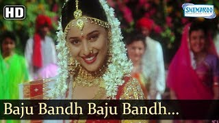 Madhuri Dixit & Rishi Kapoor Song - Baju Bandh Baju Bandh (HD) - Prem Granth  - Hit Bollywood Song