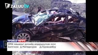 getlinkyoutube.com-BMW машиныг дэлхийд алдаршуулсан осол