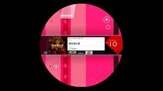 getlinkyoutube.com-【60fps】【maimai】【EXPERT】 頓珍漢の宴 / Tonchinkan no en