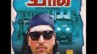 getlinkyoutube.com-Chantha - 1995 Full Malayalam Movie | Babu Antony | Mohini | Online Malayalam Movies - HD