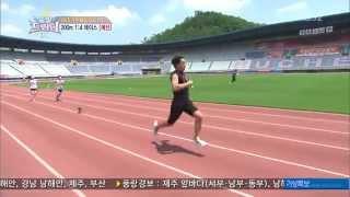getlinkyoutube.com-황치열 출발 드림팀 2015 가수 육상 대회 1:4 달리기