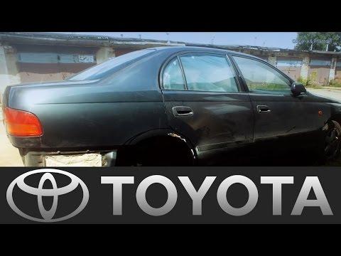 Toyota Carina замена арки, ремонт сгнившей двери