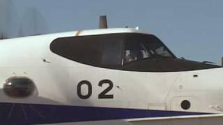getlinkyoutube.com-ShinMaywa US-2 E/G Run-up and Take-off