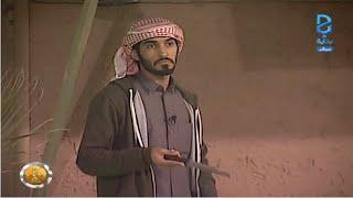 getlinkyoutube.com-إغلاق غرفة الهامور راجح الحارثي بأمر أبو كاتم   #زد_رصيدك45