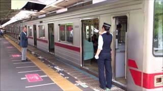東武鉄道 東武30000系 女性車掌 田園都市線 あざみ野駅