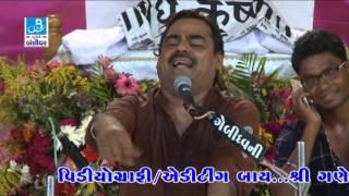 getlinkyoutube.com-Mayabhai Ahir Bhalka Tirth Veraval Somnath Live Dayro - Ahir Samaj Ayojit - 3