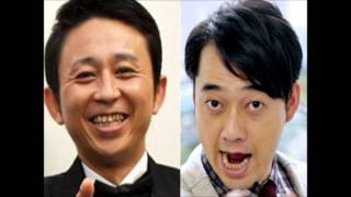 getlinkyoutube.com-有吉、バナナマン設楽を認める!