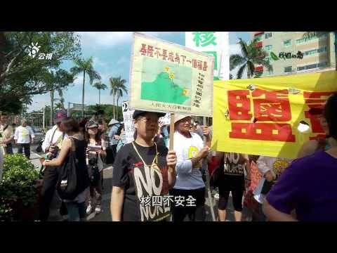 我們的島 第697集 非核不可(上)(2013-03-11) - YouTube