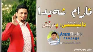 getlinkyoutube.com-Aram Shaida - Xella - Ga3day Prosh - 2015 - Track 2