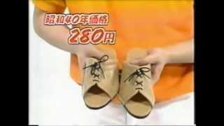 getlinkyoutube.com-Timeslip Shopping Dance【一人ごっつ】