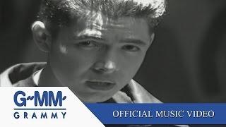 getlinkyoutube.com-แพ้ - ก๊อท จักรพันธ์ 【OFFICIAL MV】