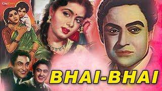 Bhai Bhai (1954) | Full Hindi Movie | Ashok Kumar | Kishore Kumar | Nirupa Roy width=