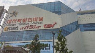 getlinkyoutube.com-청주시의 시외버스 주행 [대전복합터미널→청주시외버스터미널] (우측) [서울고속] (2015년 7월 19일 촬영)
