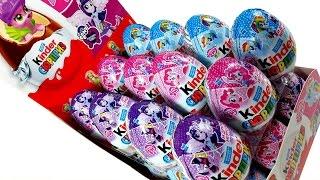 getlinkyoutube.com-My Little Pony 24 Kinder Surprise Eggs Equestria Girls - Mi Pequeño Poni Huevos Sorpresa