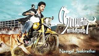 getlinkyoutube.com-new tamil movies | Naaigal Jaakirathai | Full Movie | tamil full movie 2015 new releases