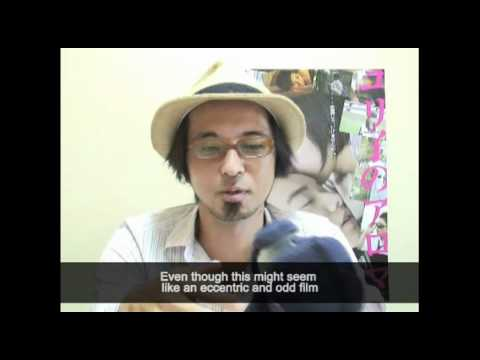 Yuriko's Aroma - Message from  Yoshida Kota  - Japanese Film Festival Singapore 2010