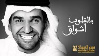 getlinkyoutube.com-حسين الجسمي - بالقلوب أشواق (حصريا) | 2015