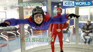 Dujun's First Indoor Skydiving Experience! XD [Battle Trip/2018.03.18]