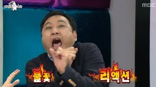 getlinkyoutube.com-The Radio Star, Recommend Stars #07, 강력추천특집 20131009