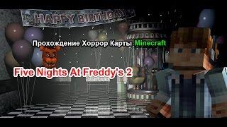 getlinkyoutube.com-Прохождение Хоррор Карты Minecraft △ Five Nights At Freddy's 2