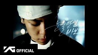 BIGBANG - A FOOL OF TEARS(눈물뿐인 바보) M/V