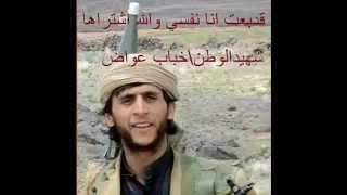 getlinkyoutube.com-اجمل زامل يمني سمعته في حياتي   ضد الرافضه الحوثي   YouTube