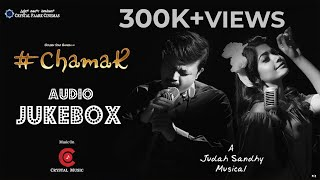 Chamak - Official Jukebox | Golden Star Ganesh | Rashmika Mandanna | Suni | Judah Sandhy