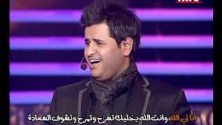 getlinkyoutube.com-هيك منغني ( إبراهيم الحكمي - بودعك )