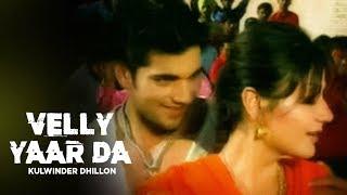 "getlinkyoutube.com-""Dine Dikha Du Taare Ni Tera Velly Yaar Da"" (Full Song) | Kulwinder Dhillon"