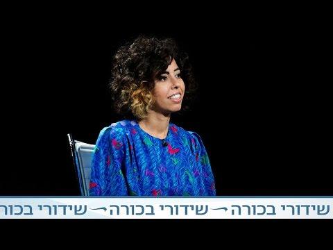 חוצה ישראל עם קובי מידן - עדי קיסר