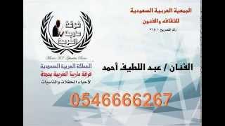 getlinkyoutube.com-الفنان عبد اللطيف أحمد مريت بشارع فرقة مارينا الغربية