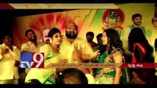 Eluru MP Maganti Babu's youthful dance for Sankranthi ! - TV9