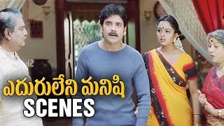 getlinkyoutube.com-Eduruleni Manishi Movie Scenes | Nagarjuna takes the blame | Soundarya | Brahmanandam
