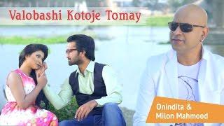 getlinkyoutube.com-Milon Mahmood, Onindita Shahnaaz - Valobashi Koto Je Tomay   New Music Video 2017
