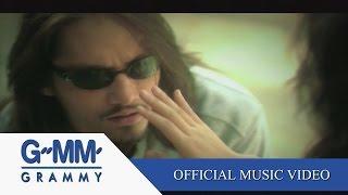 getlinkyoutube.com-รักแท้มีแค่ครั้งเดียว - อินคา【OFFICIAL MV】